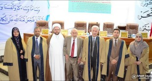 University of Kufa discusses a doctoral thesis on the interpretation of the Quranic text at al Sheikh alhur alamili – the Shiite means model