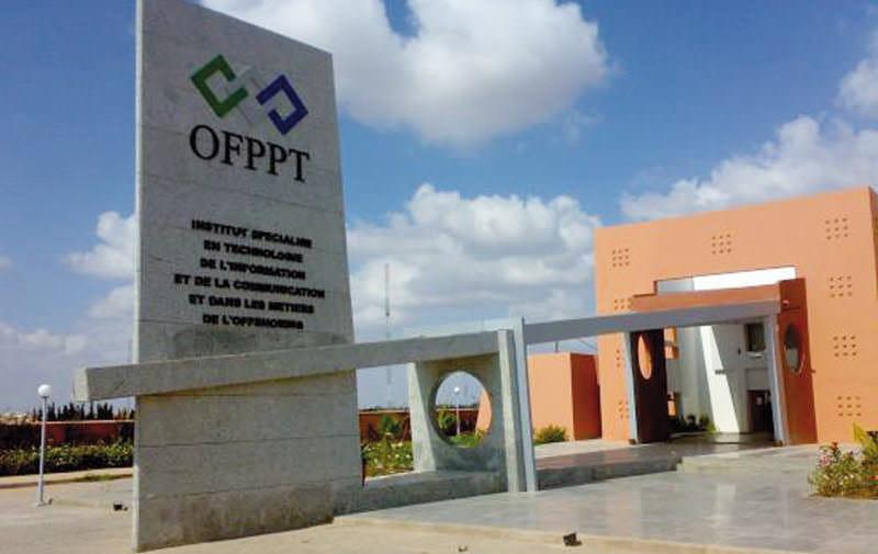 OFPPT-3.jpg