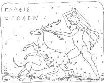 Womenstories_deer_hunting_roman_mosaic