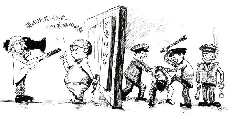 """Caricatures: """"La meilleure période pour les droits de l"""