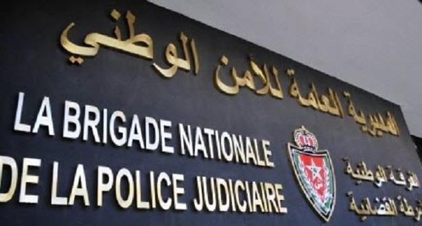 Meknès. Enquête judiciaire à l'encontre d'un individu pour apologie d'actes terroristes