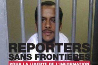 Le communiqué évoque un calvaire et un supplice ce que subirait le détenu Mohamed Lamin Haddi, affirmant qu'il bénéficie de tous ses droits sans aucune discrimination.
