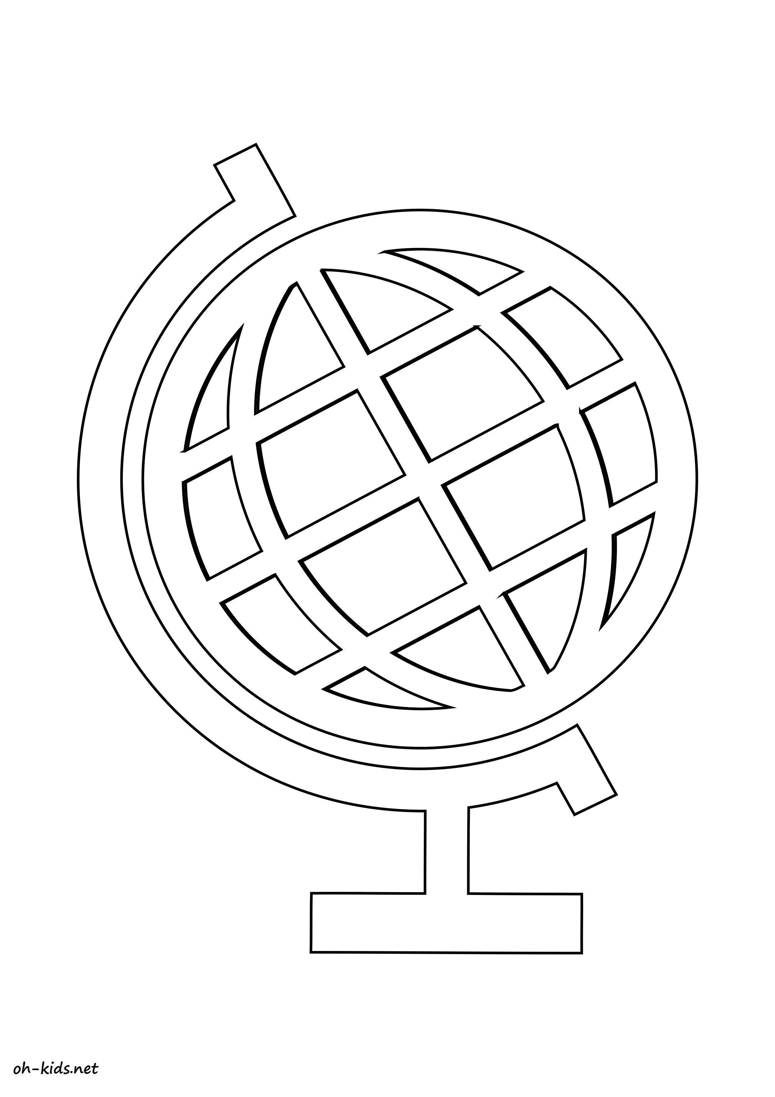 Globe Terrestre Dessin
