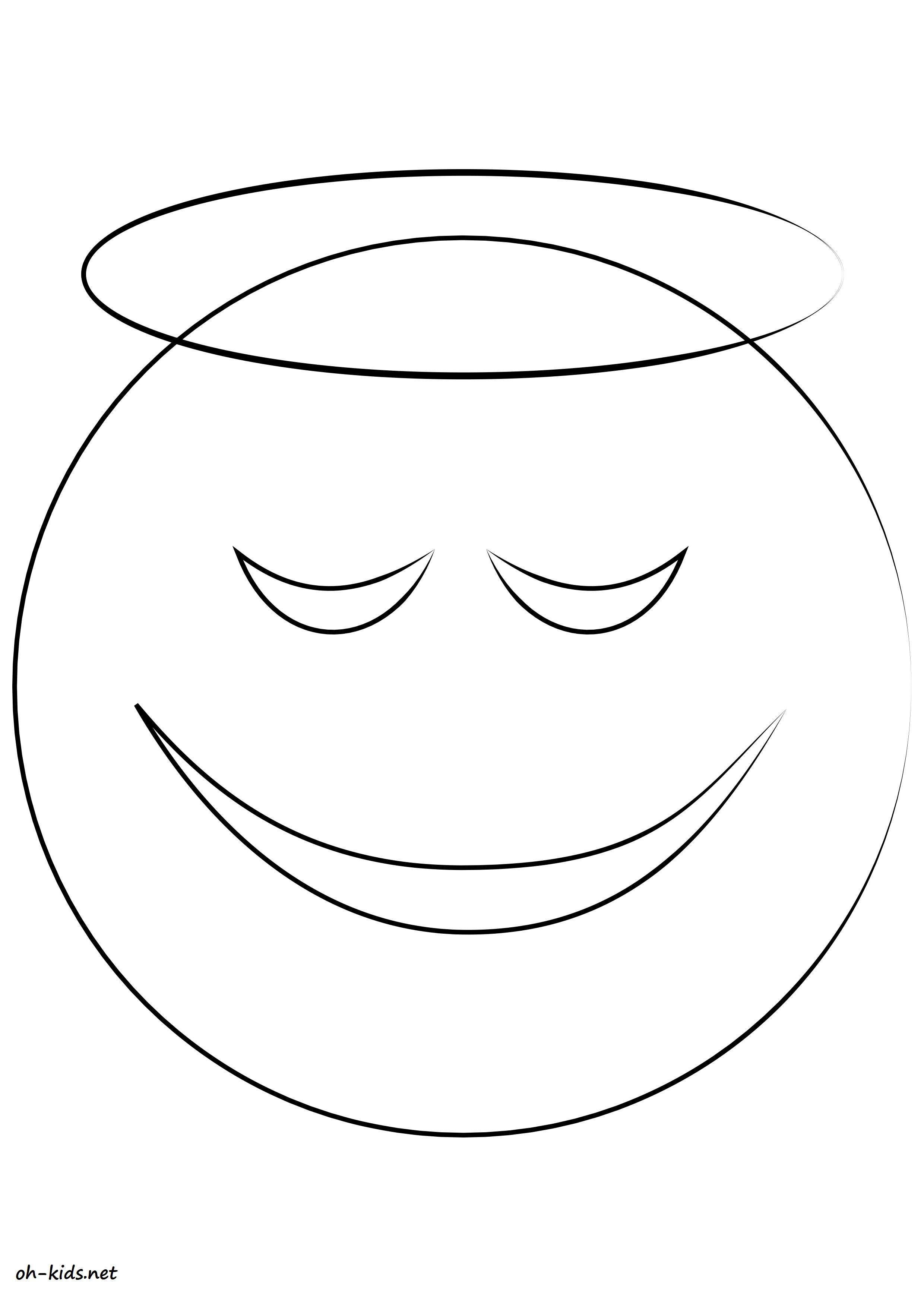 Coloriage Smiley