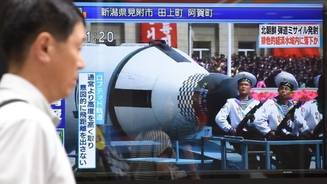 North Korea announces test of intercontinental missile for US national holiday