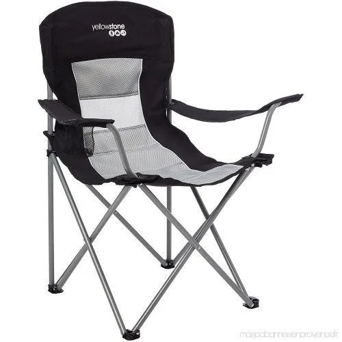 achat fauteuil relaxation but pas cher