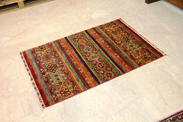 art arien tapis d orient et persan