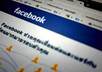 Facebook passé sur le grill au Congrès sur le partage des données