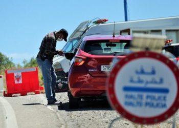 Maroc : Fermeture de tous les d'accès de la ville de Casablanca à cause du Covid-19