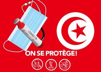 Covid-19: La Tunisie enregistre 4.170 nouveaux cas et 50 décès en 24 heures
