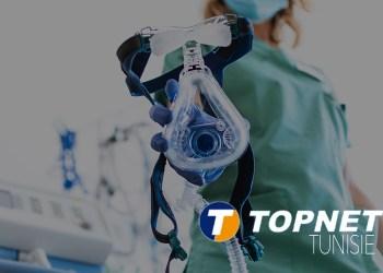 Topnet Tunisie fait un don de plusieurs concentrateurs d'oxygène aux hôpitaux