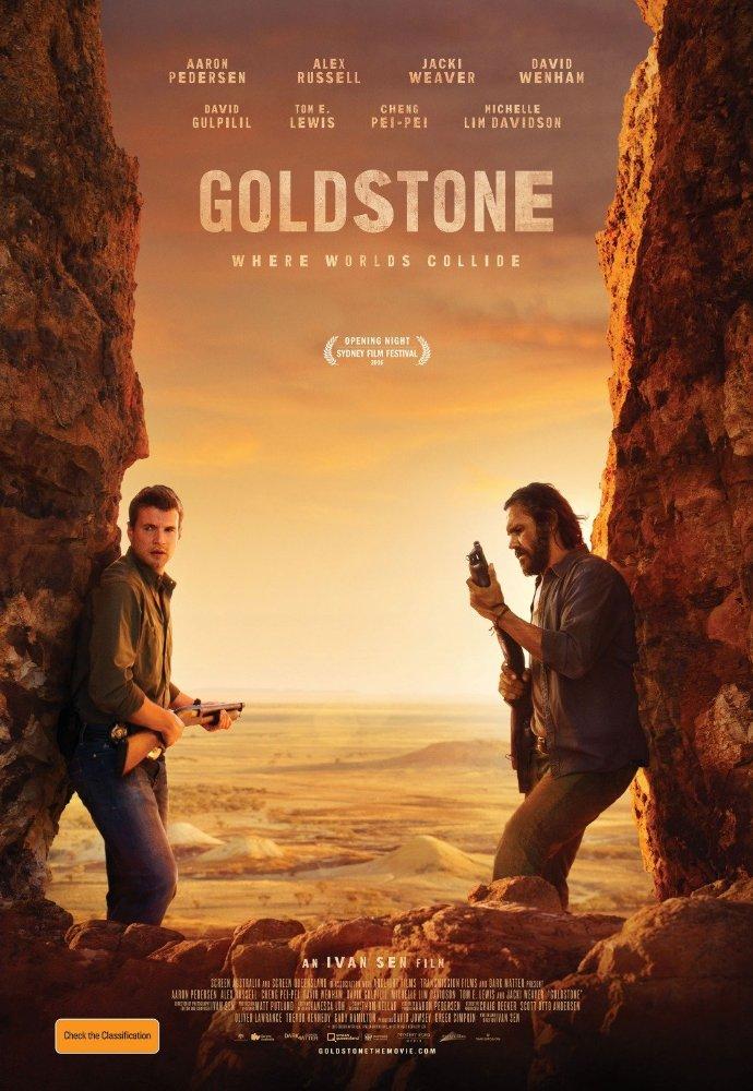 Goldstone Français HDRiP