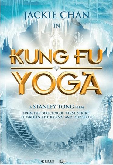 Kung Fu Yoga Français BDRiP