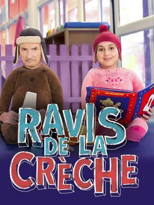 Les Ravis De La Crèche : ravis, crèche, Ravis, Crèche, Série, AlloCiné