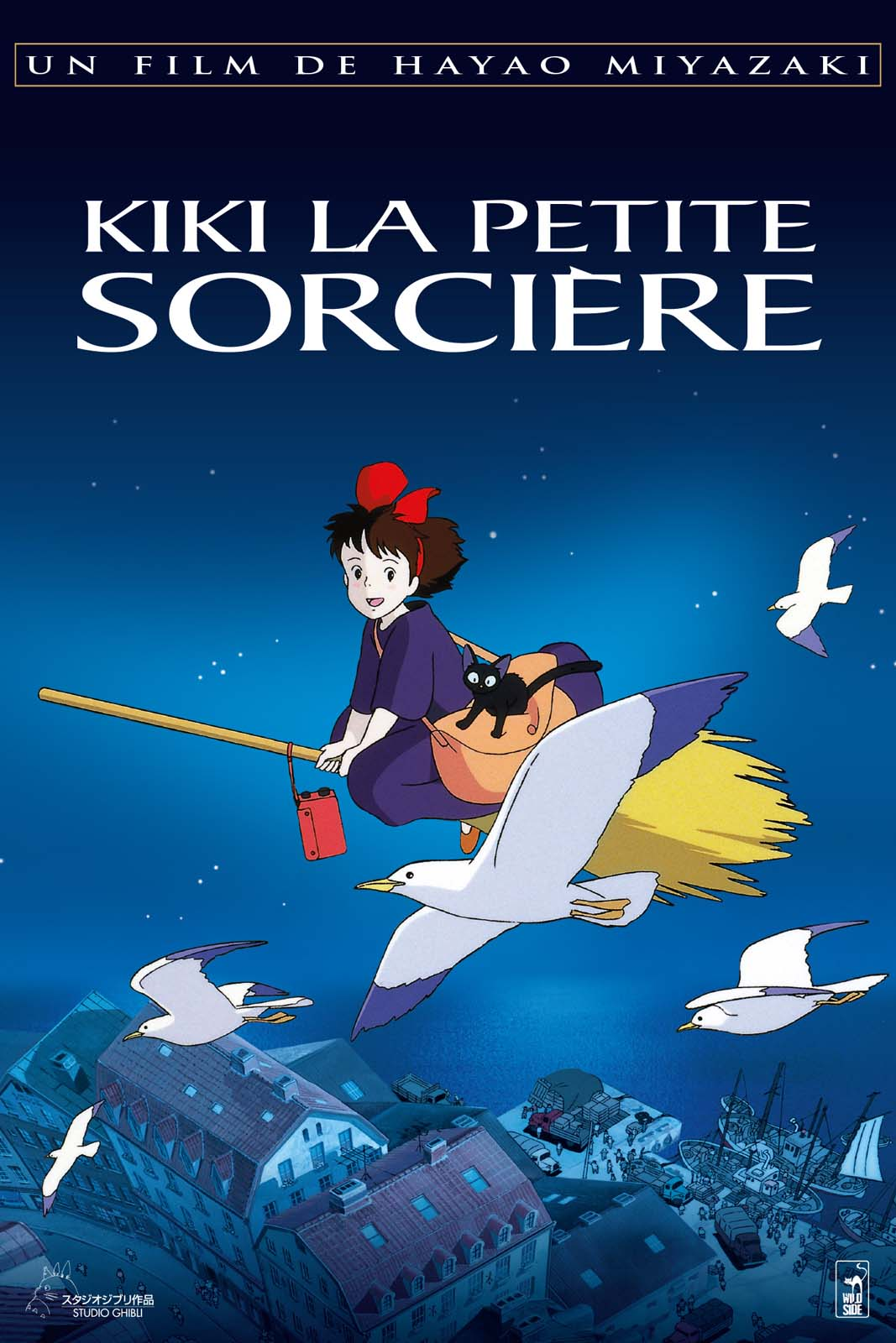 Chateau Dans Le Ciel Streaming : chateau, streaming, Petite, Sorcière, AlloCiné
