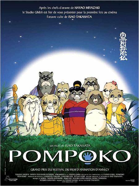 Pompoko : affiche Isao Takahata