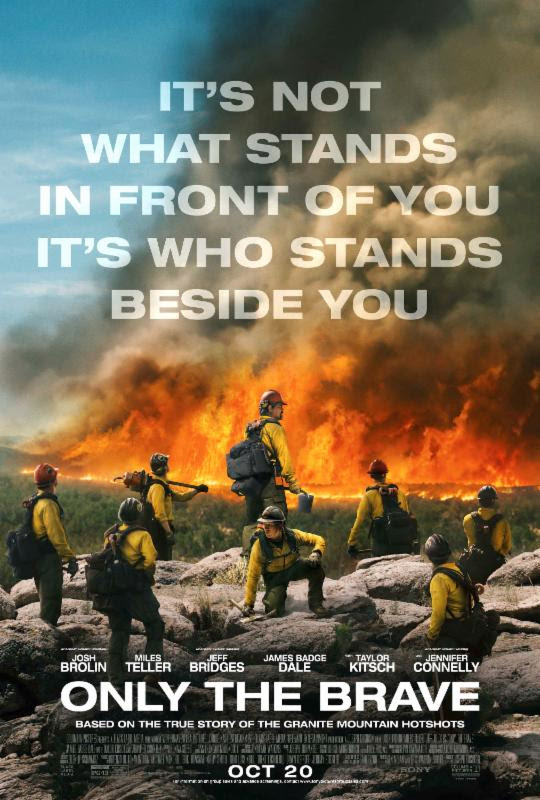 Only The Brave Français HDRiP