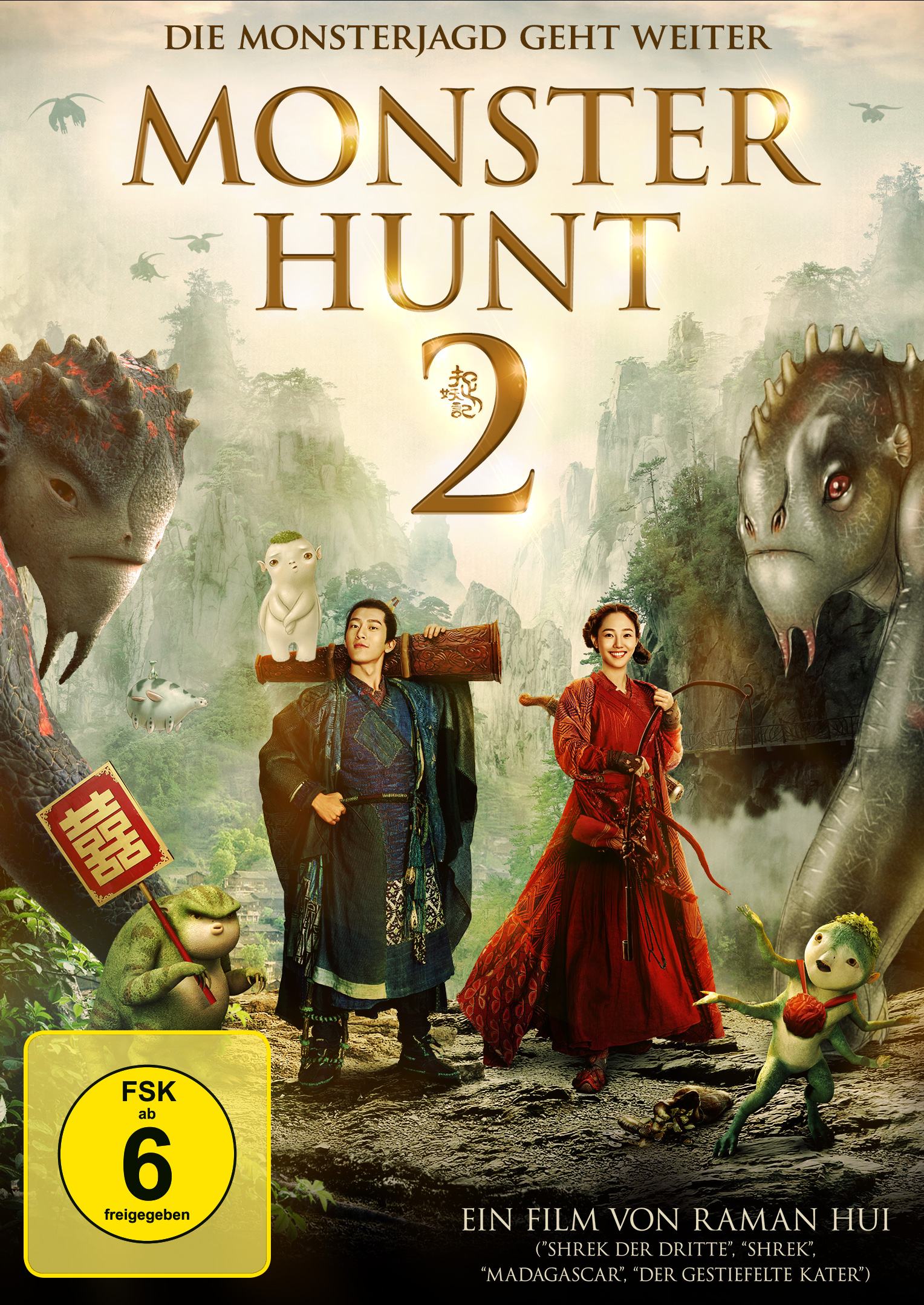 Chasseur De Monstres 2 Streaming : chasseur, monstres, streaming, Chasseur, Monstres, AlloCiné