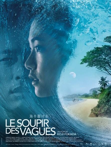 Les films japonais à voir au cinéma en 2021