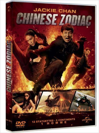 Chinese Zodiac [DVDRiP] [MULTI]