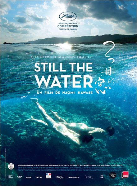 Still the Water : Affiche