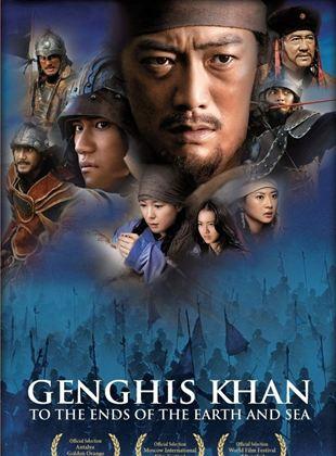 Notre Théâtre » Les spectacles » Genghis Khan