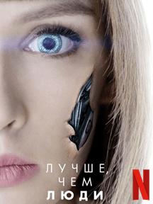 The Handmaid's Tale Saison 2 Netflix : handmaid's, saison, netflix, Sries, Renouveles, AlloCin