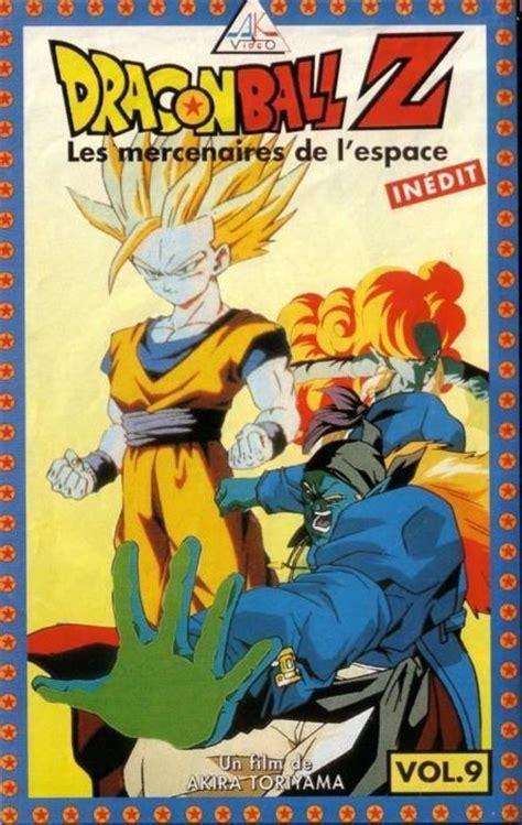 Dragon Ball Z : Les Mercenaires De L'espace : dragon, mercenaires, l'espace, Dragon, Mercenaires, L'espace, Court, Métrage, AlloCiné