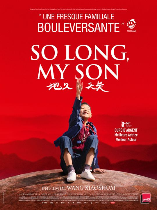 So Long, My Son : Affiche