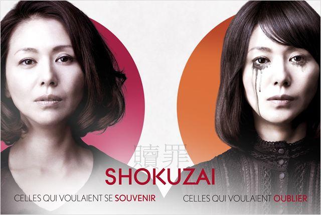 Affiche - Shokuzai