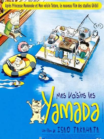 Mes voisins les Yamada - film 1999 - AlloCiné