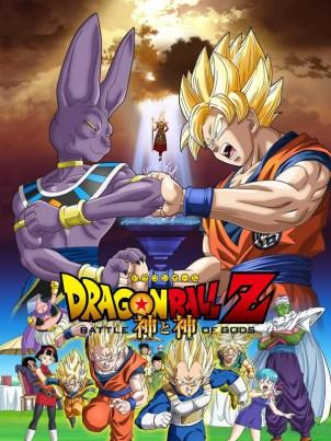 Achat Dragon Ball Z : Battle of Gods en DVD - AlloCiné