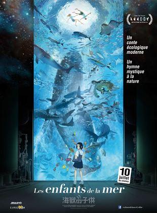 Les enfants de la mer - AnimeComplet - Regarder Manga