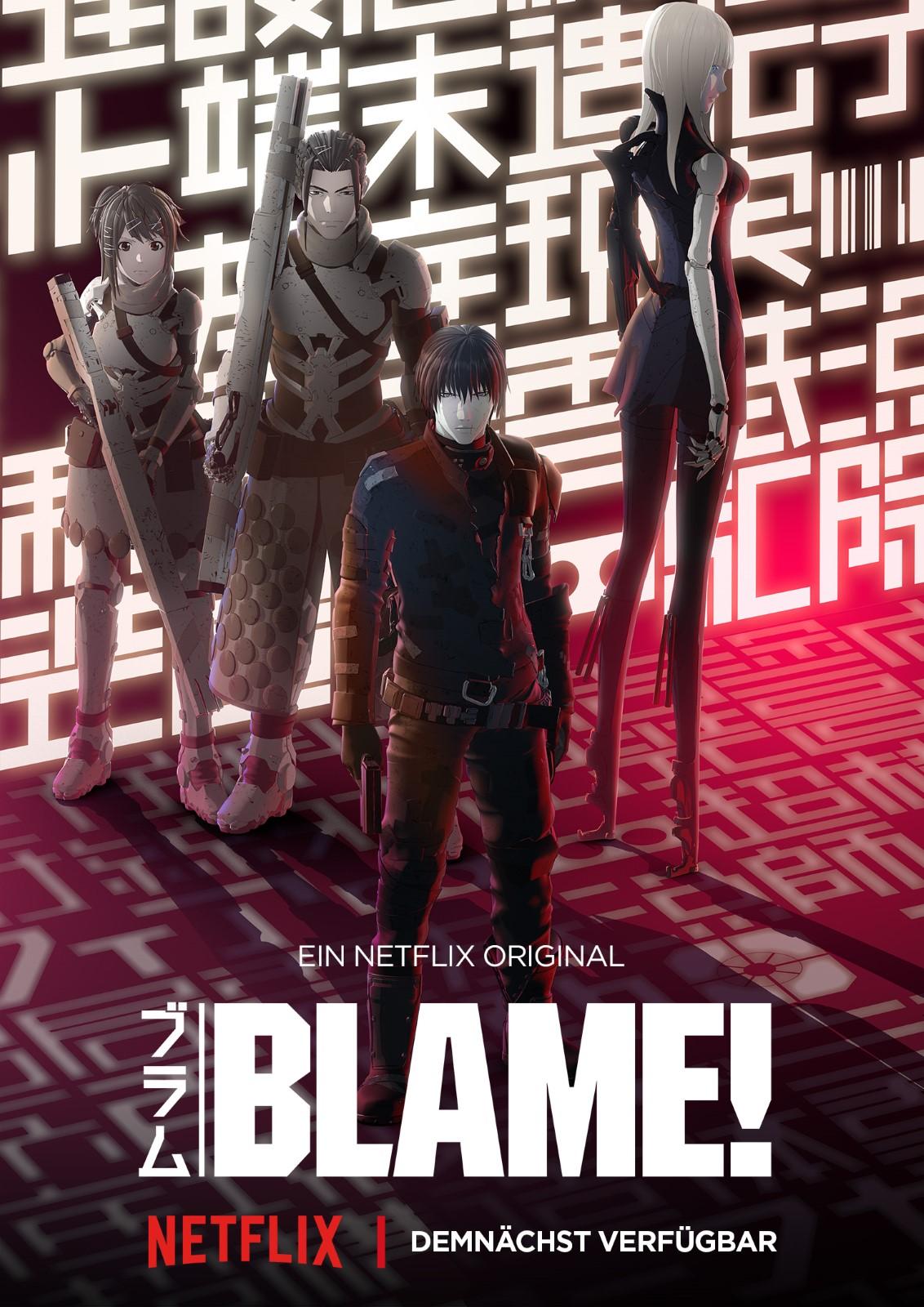 Blame! Français HDRiP