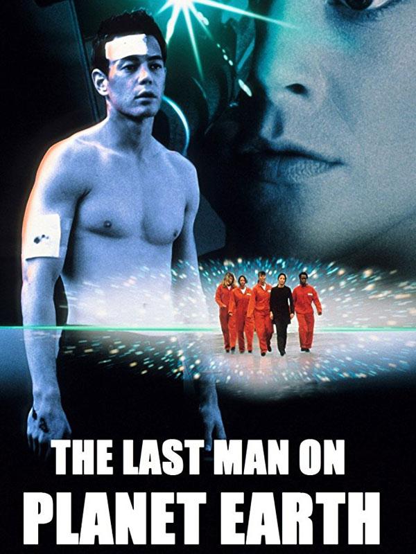 Le Dernier Homme Sur Terre : dernier, homme, terre, Dernier, Homme, Terre, AlloCiné
