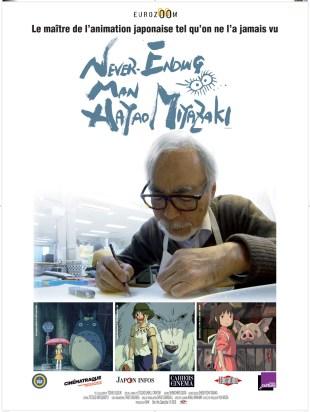 Nouveau film du studio Ghibli - Goro Miyazaki