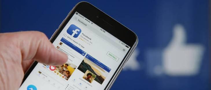 Le réseau social Facebook / Le réseau social Facebook. © Jaap Arriens / NurPhoto/ Jaap Arriens