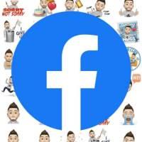 Comment créer votre avatar sur Facebook ?