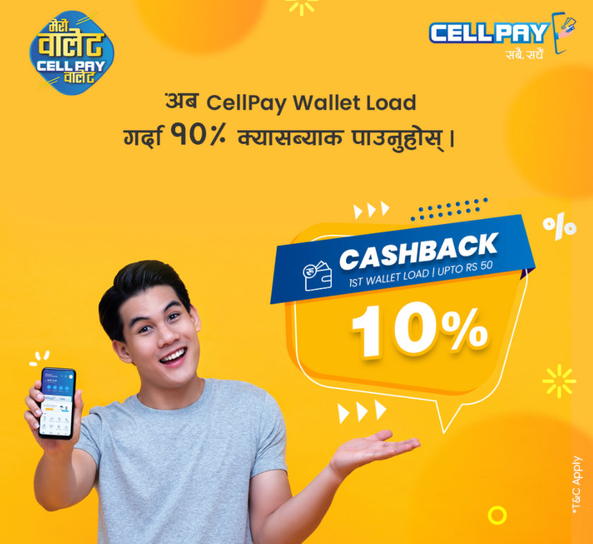 cell_pay_cash_back