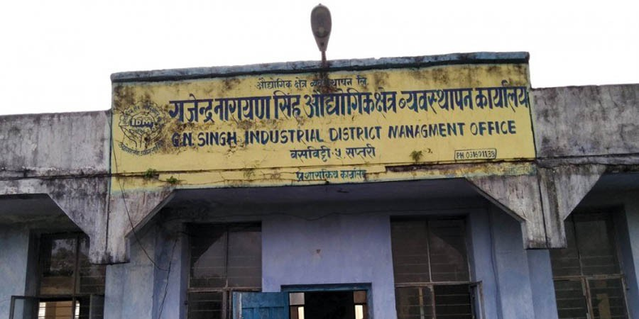 Government withdraws Guthi Bill