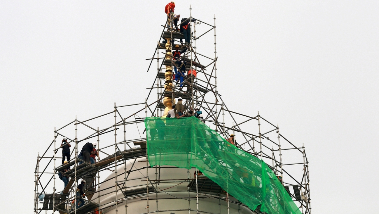 Reconstructed Dharahara