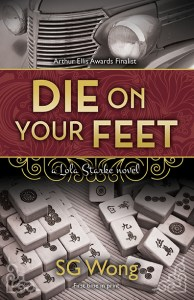 Die on Your Feet