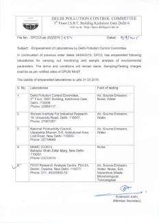 DPCC Certificate