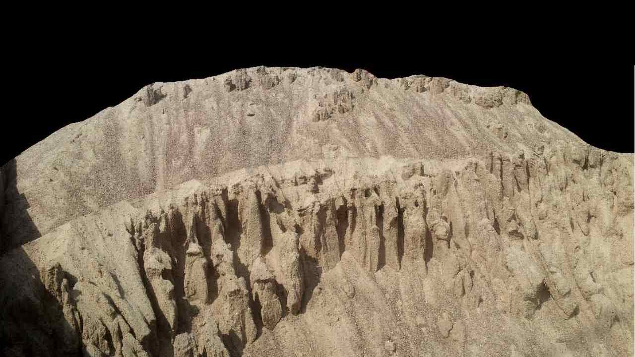 A mountainside?