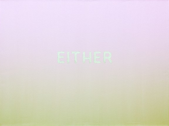"A painting of a pink and green gradient with the text ""either"" in the center"