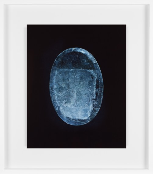 Empty mirror, 2009
