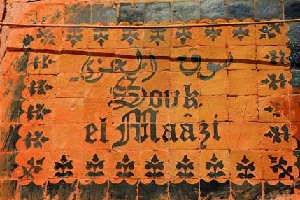 Bazar Suki Marrakesz Maroko-009