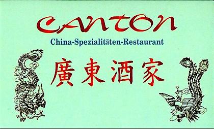 restaurant-canton