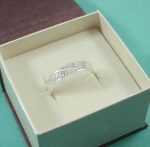 Fern Ring 7