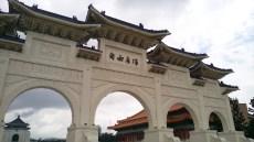 National Chiang Kai-shek Memorial Hall - Liberty Square
